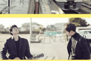Spring Song cast: Yoo Joon Sang, Kim So Jin. Spring Song Release Date: 21 April 2021. Spring Song.
