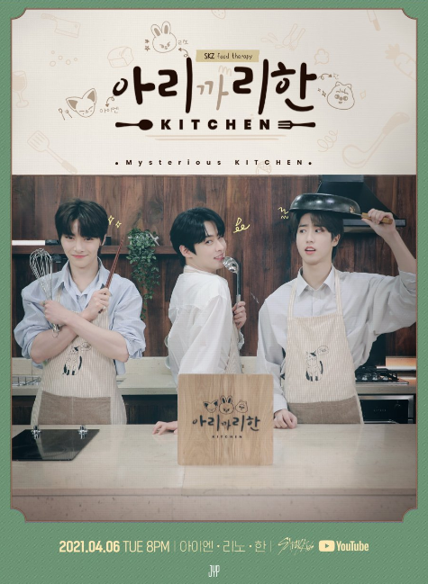 Mysterious Kitchen cast: Lee Know, Han, I.N. Mysterious Kitchen Release Date: 6 April 2021. Mysterious Kitchen Episode: 1.