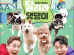 Run Puppy Run cast: Moon Se Yun, Choi Sung Min, Seol Chae Hyun. Run Puppy Run Release Date: 8 March 2021. Run Puppy Run Episodes: 10.