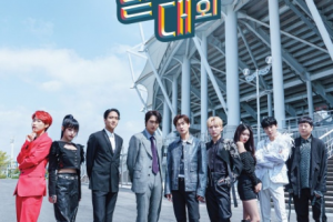 Idol Dictation Contest cast: Boom, Lee Jin Ho, Boo Seung Kwan. Idol Dictation Contest Release Date: 21 May 2021. Idol Dictation Contest Episodes: 12.