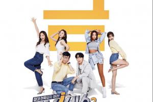 Six Sense 2 cast: Yoo Jae Suk, Oh Na Ra, Jeon So Min. Six Sense 2 Release Date: 25 June 2021. Six Sense 2 Episodes: 12.