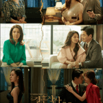 Love (ft. Marriage and Divorce) 2 cast: Sung Hoon, Lee Ga Ryeong, Lee Tae Gon. Love (ft. Marriage and Divorce) 2 Release Date: 12 June 2021. Love (ft. Marriage and Divorce) 2 Episodes: 16.