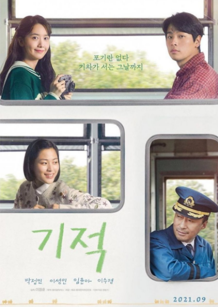 Miracle: Letters to the President cast: Park Jung Min, Im Yoon Ah, Lee Sung Min. Miracle: Letters to the President Release Date: September 2021. Miracle: Letters to the President.