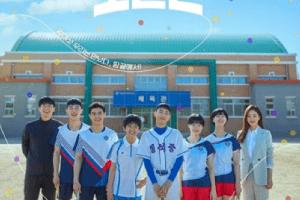 Racket Boys cast: Kim Sang Kyung, Kim Kang Hoon, Oh Na Ra. Racket Boys Release Date: 31 May 2021. Racket Boys Episodes: 16.
