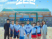 Racket Boys cast: Kim Sang Kyung, Kim Kang Hoon, Oh Na Ra. Racket Boys Release Date: 31 May 2021. Racket Boys Episodes: 16.