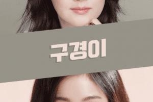 A Wonderful Sight cast: Lee Young Ae, Kim Hye Joon, Kwak Sun Young. A Wonderful Sight Release Date: 22 October 2021. A Wonderful Sight Episodes: 12.