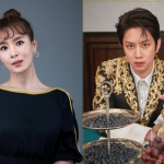 International Couple cast: Kim Won Hee, Kim Hee Chul. International Couple Release Date: 28 May 2021. International Couple Episode: 1.