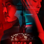 Voice 4: Judgment Hour cast: Lee Ha Na, Song Seung Heon, Son Eun Seo. Voice 4: Judgment Hour Release Date: 18 June 2021. Voice 4: Judgment Hour Episodes: 14.