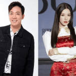 Quiz from the Stars cast: Jo Se Ho, Kim Hwan, Cho Mi Yeon. Quiz from the Stars Release Date: 8 July 2021. Quiz from the Stars Episode: 1.