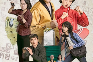 Action Hero cast: Lee Suk Hyeong, Lee Joo Young, Kim Jae Hwa. Action Hero Release Date: 10 July 2021. Action Hero.