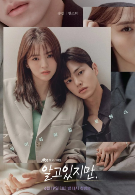 Nevertheless cast: Song Kang, Han So Hee, Chae Jong Hyeop. Nevertheless Release Date: 19 June 2021. Nevertheless Episodes: 10.
