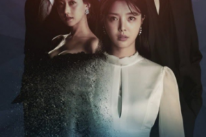 The Second Husband cast: Uhm Hyun Kyung. The Second Husband Release Date: 9 August 2021. The Second Husband Episodes: 120.