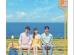 Check Out the Event cast: Bang Min Ah, Kwon Hwa Woon. Check Out the Event Release Date: 14 August 2021. Check Out the Event Episodes: 4.