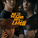 The Guys I Want to Catch cast: KSon Dong Woon, Niel, Jung Woo Seok. The Guys I Want to Catch Release Date: 28 August 2021. The Guys I Want to Catch Episodes: 6.