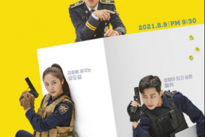 Police University cast: Cha Tae Hyun, Jung Jin Young, Krystal. Police University Release Date: 9 August 2021. Police University Episodes: 16.