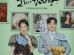 Dali and the Cocky Prince cast: Park Gyu Young, Kim Min Jae, Kwon Yool. Dali and the Cocky Prince Release Date: 22 September 2021. Dali and the Cocky Prince Episodes: 16.