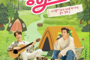 Candy Singers cast: Yoo Se Yoon, Lee Teuk. Candy Singers Release Date: 8 September 2021. Candy Singers Episodes: 10.