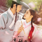 Lovers of the Red Sky cast: Kim Yoo Jung, Ahn Hyo Seop, Gong Myung. Lovers of the Red Sky Release Date: 30 August 2021. Lovers of the Red Sky Episodes: 16.