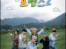 Oui Are Friends 2cast: Kim Yo Han, Jang Dae Hyeon, Kim Dong Han. Oui Are Friends 2 Release Date: 5 August 2021. Oui Are Friends 2 Episodes: 8.