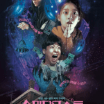 Show Me the Ghost cast: Han Seung Yeon, Kim Hyun Mok, Hong Seung Bum. Show Me the Ghost Release Date: 9 September 2021. Show Me the Ghost.
