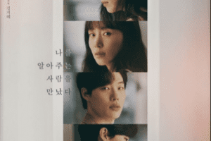Lost cast: Jeon Do Yeon, Ryu Joon Yeol. Lost Release Date: 4 September 2021. No Longer Human Episodes: 16.
