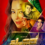 One the Woman cast: Kim Ah Joong. One the Woman Release Date 17 September 2021. One the Woman Episodes: 16.