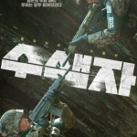 The Recon cast: Song Chang Eui, Song Young Kyu, Jang Hae Song. The Recon Release Date: 29 September 2021. The Recon.