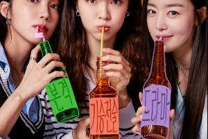 Work Later Drink Now cast: Lee Sun Bin, Han Sun Hwa, Jung Eun Ji. Work Later Drink Now Release Date: 22 October 2021. Work Later Drink Now Episodes: 16.