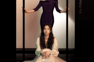 Reflection of You cast: Go Hyun Jung, Shin Hyun Bin, Kim Jae Young. Reflection of You Release Date: 13 October 2021. Reflection of You Episodes: 16.