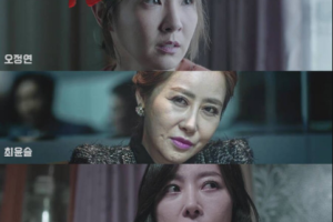 Go To Kill cast: Oh Jung Yeon, Choi Yoon Seul, Choi Moon Kyung. Go To Kill Release Date: 11 November 2021. Go To Kill.
